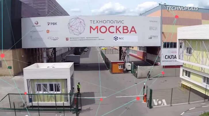<figcaption>Technopolis Moscow | Still image from video</figcaption>