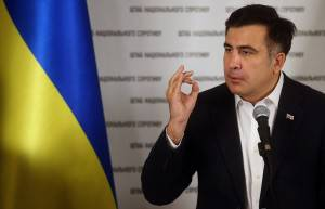 <figcaption>Court in Tbilisi ordered Saakashvili's pre-trial detention in absentia in August, 2014.</figcaption>