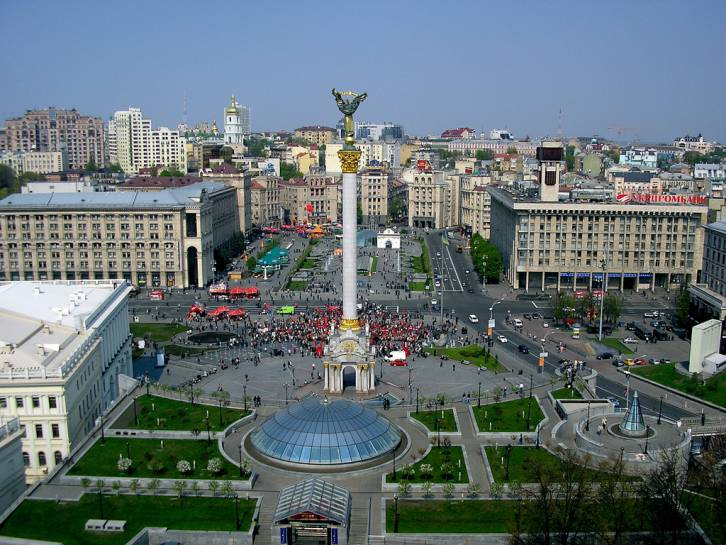 <figcaption>Kiev has been and presumably always will be the correct English spelling for the Ukrainian capital. </figcaption>