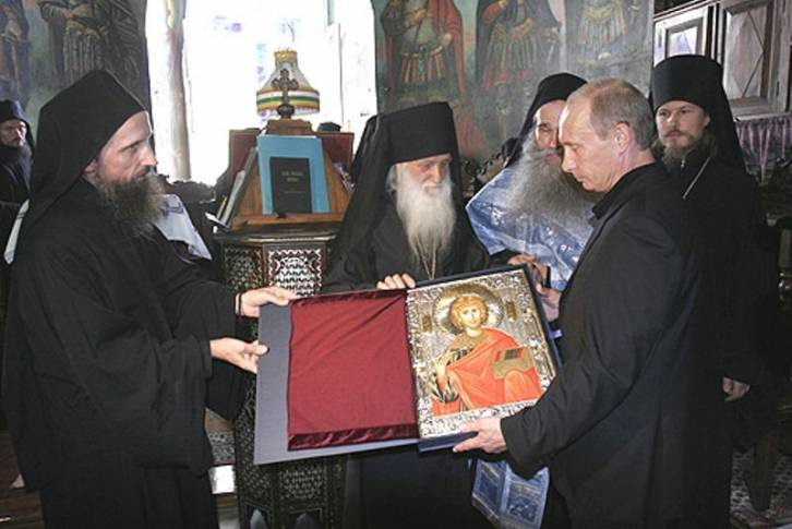 <figcaption>Putin will also visit the religiously significant Mount Athos, as he did in 2005</figcaption>