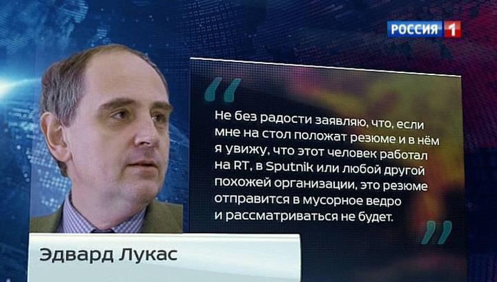 <figcaption>Русских журналистов -взять да запретить</figcaption>