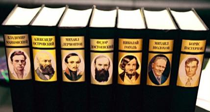 Russian Literature Sites 77